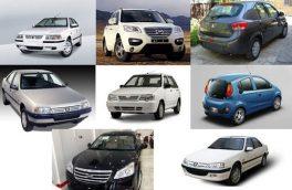 مرور آخرین نوسانات قیمت خودرو در بازار/ جدول مقایسه ای قیمت