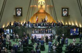 مهر تایید بر فساد و رانت در مصوبه عجیب مجلس