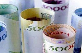سود روزشمار حسابهای بانکی حذف شد
