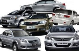 جدول آخرین قیمت های خودرو/ قیمت خودرو هم کاهشی شد