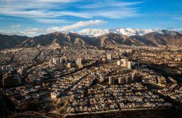 تصاویری زیبا از رقص ابرها در پایتخت