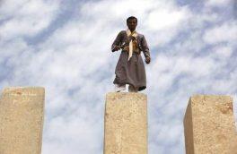 کاخ ملکه سبأ همسر حضرت سلیمان(ع) در مأرب یمن