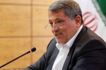 واکنش وزارت نفت به اظهارات روز گذشته محسن هاشمی
