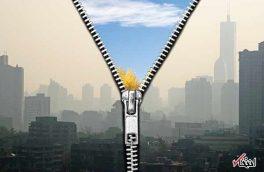 آلودگیهای دردسرساز