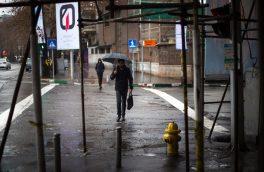 ورود سامانه بارشی جدید به کشور از امروز