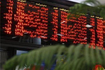 ادامه روند نزولی بورس تهران