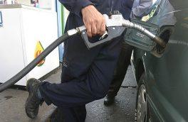 بنزین گران نمی شود!