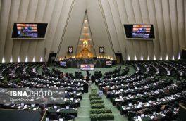 جریمه سنگین مجلس برای صادرکنندگان متخلف