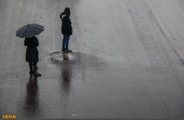 تداوم بارش در سه روز آینده