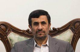 عکسی جالب و معنادار از حضور امروز احمدی نژاد در جلسه مجمع تشخیص