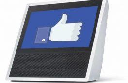 فیس بوک هم وارد عرصه اسپیکرهای هوشمند شد؟