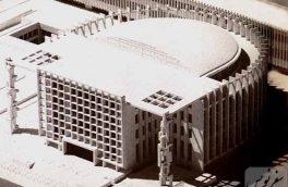 تشکیل مجلس سنا راه حل مسائل کلان