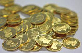توقف پیش فروش یک ماهه سکه