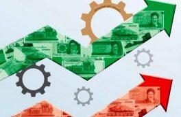 پیشبینی IMF از افزایش رشد اقتصاد ایران به ۳.۸ درصد