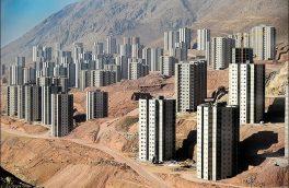 از بازار و قیمت مسکن در تهران چه خبر ؟