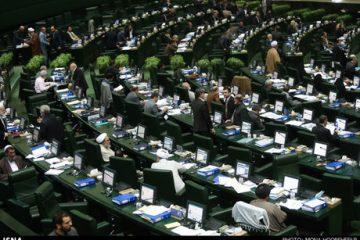دستاورد بزرگ روز تاریخی مجلس فراتر از مصوبه مهم