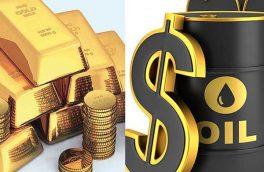 قیمت نفت وطلا در بازارهای جهانی افزایش یافت