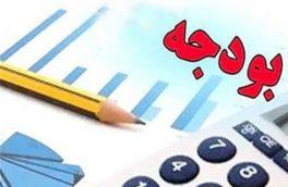 بودجه حوزه «دین» در لایحه بودجه  ۴۳ درصد کاهش داشته است