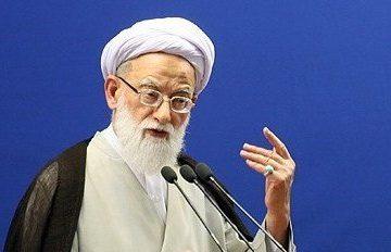 خطبه های نماز جمعه تهران