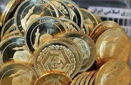 آخرین قیمت سکه در روز پایانی هفته