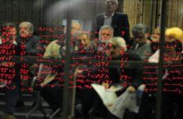 امروز در بورس تهران چه خبر بود ؟