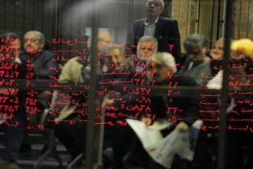 شاخص بورس تهران کاهش یافت