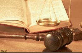 برگزاری جلسه دادگاه رسیدگی به اتهامات اعضای شورای شهر
