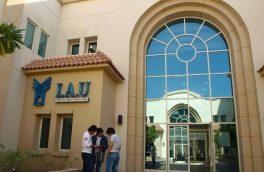 ۶ دانشگاه ایران در  رده بندی دانشگاههای برتر دنیا