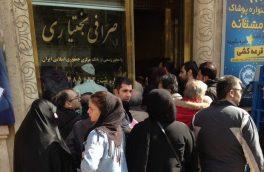 حال و هوای جالب چهاراه استانبول در روز سقوط شدید قیمت ارز