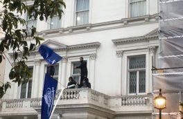 واکنش وزارت خارجه انگلیس به حادثه تعرض به سفارت ایران