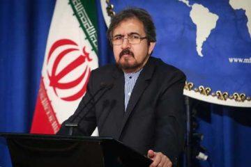 واکنش رسمی ایران به اقدام تعجب برانگیز اتحادیه اروپا
