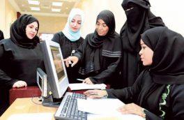 امارات حقوق زنان و مردان را یکسان اعلام کرد