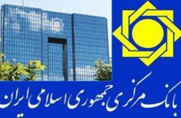 وضعیت پرونده فساد ارزی و رئیس کل بانک مرکزی از زبان اژه ای