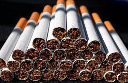 قیمت سیگار کاهش یافت