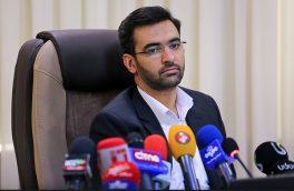 جزئیات جلسه وزیر ارتباطات با مدیر تلگرام در تهران