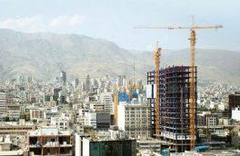 نرخ مسکن در آذرماه سال ۹۷ در تهران / جدول قیمت