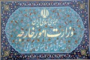 بیانیه وزارت خارجه در پی حاشیه سازی منتقدان فاتف