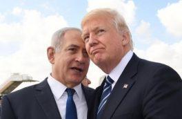 پاسخ منفی آمریکا به نتانیاهو