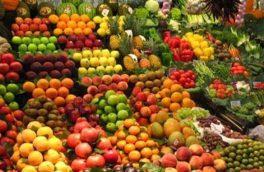 چگونه از سالم بودن میوه وسبزیجات مطمئن شویم ؟