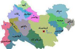 کشف تمدن ۷ هزار ساله در کرمانشاه/ تصاویر