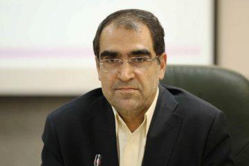 اقدامات ایران در پیشگیری از بیماری ایدز