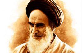 امام خمینی (ره) در ۵ حوزه معرفت سیاسی «۳»