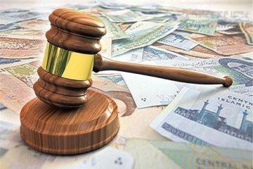 آغاز پرداخت مطالبات سپردهگذاران موسسات مالی