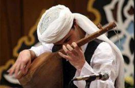 کنسرت شب های موسیقی خراسان برگزار می شود