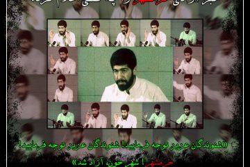 خبر آزادی خرمشهر را حاج محمود کریمی اعلام کرد + عکس