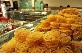 قیمت زولبیا و بامیه برای ماه رمضان تصویب شد