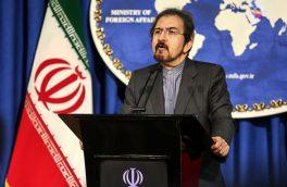 واکنش قاسمی به لغو سفر مقام ژاپنی به تهران