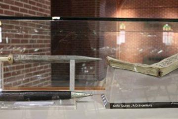 خنجر شاه عباس پس از ۳۸۹ سال +عکس