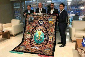 فرش ایرانی در موزه فیفا+عکس