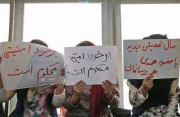 اعتراض دانشجویان به حکم حبس چند دانشجو+ عکس